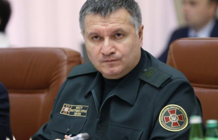 Аваков рассказал обо всех документах по реформированию МВД