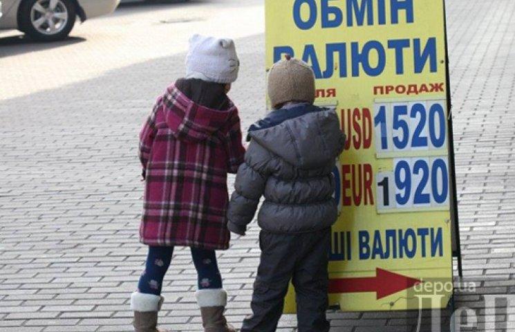 Доллар еще можно опустить до 8 гривен - экс-зампред НБУ