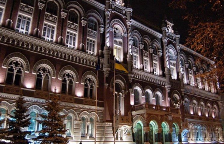 В НБУ сообщили, чего стоил Украине «стабильный курс доллара» при Януковиче