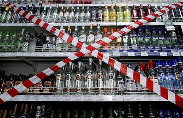 Київські депутати не змогли заборонити нічну торгівлю алкоголем