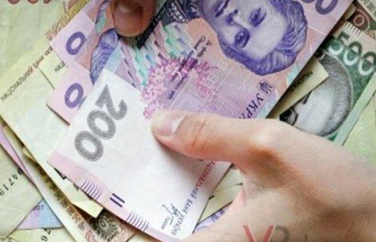 Украинцы уже заплатили 1,4 млрд грн военного сбора