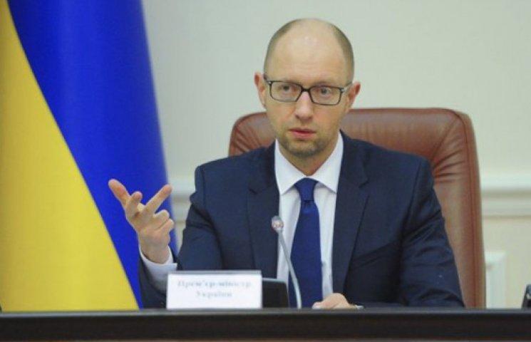 Яценюк назвал «свой» состав правительства