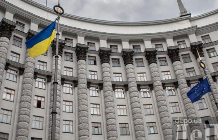 Кабмин утвердил перечень неподвластных Украине городов и сел на Востоке страны