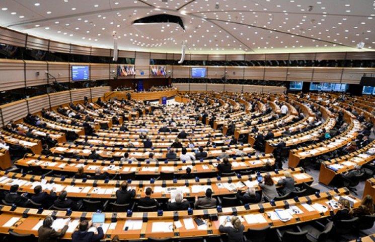 Европейские парламентарии готовы принять украинских коалициантов в свою семью