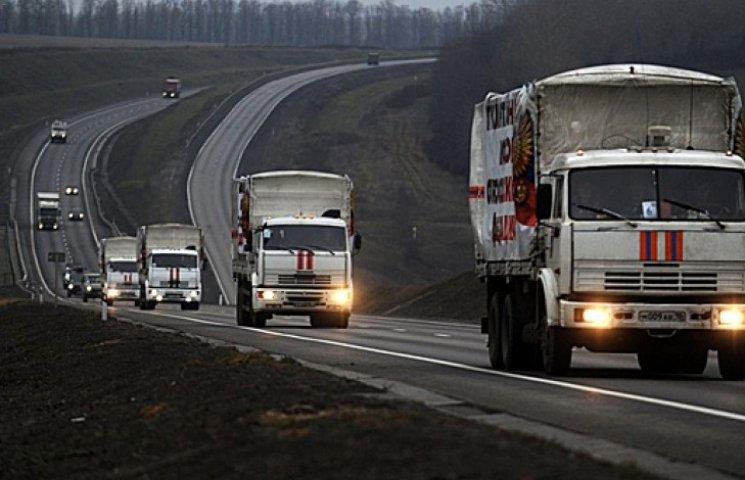 По заявкам боевиков в Украину въехал седьмой «гуманитарный конвой» из РФ