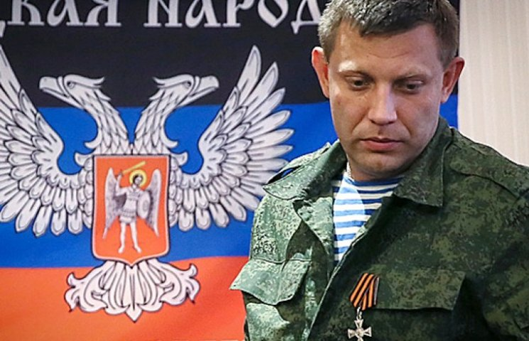 Главарь «ДНР» вознамерился захватить всю Донецкую область