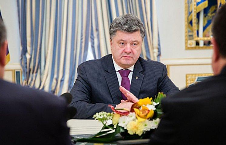 В СНБО пояснили суть указов Порошенко о мерах по усилению безопасности страны