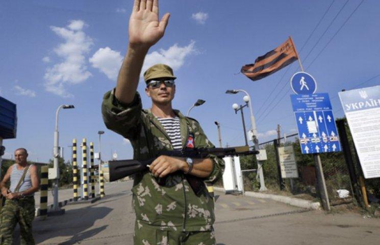 Как Украина теряла Донбасс: война за 120 секунд
