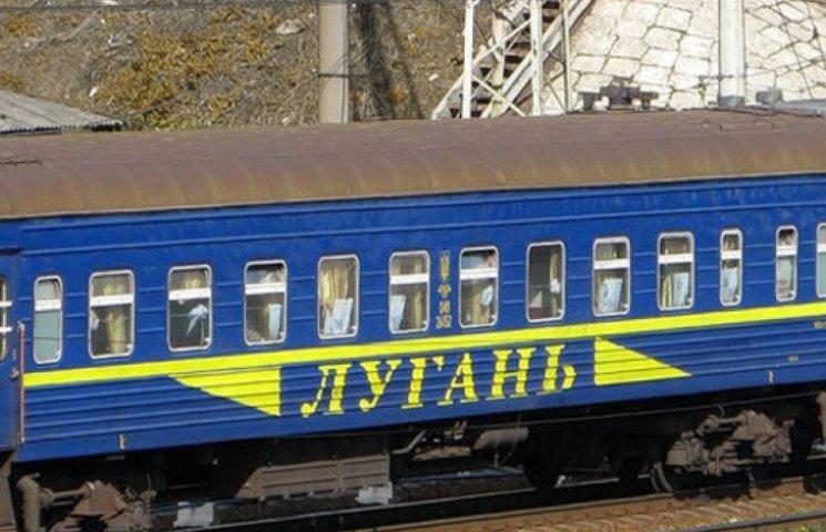«Укрзалізниця» не пускає потяги до Луганська