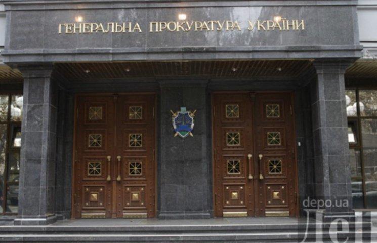 В Генпрокуратурі готується чистка рядів: заявляють про тисячу кандидатів