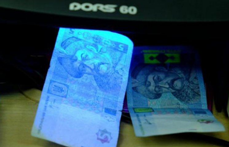 Террористы на Донбассе готовятся печатать фальшивые гривни