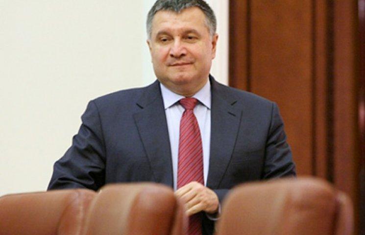 У МВС офіційно стартував процес люстрації, хоча Аваков почав раніше