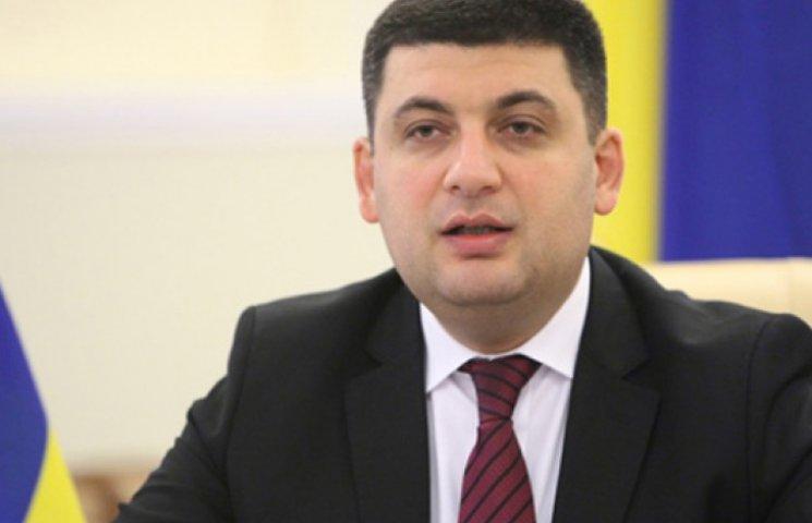 Подготовкой к новому созыву Рады займется вице-премьер Гройсман