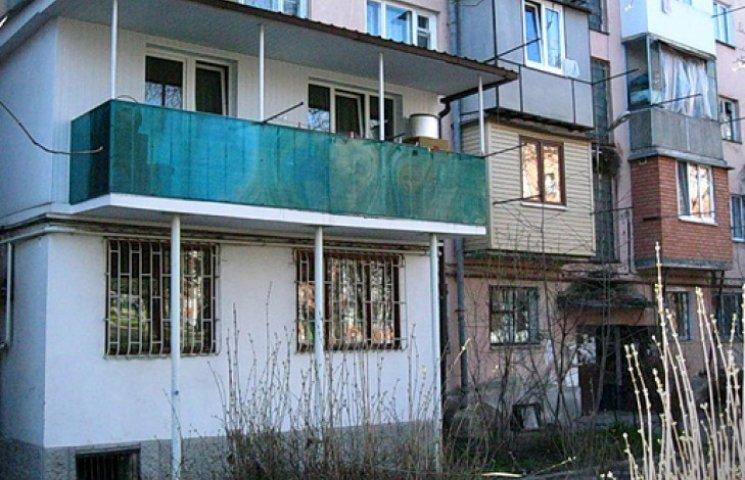 Збільшення площі квартири за рахунок прибудови