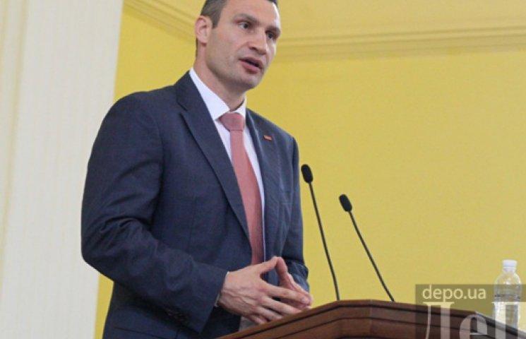 Кличко просит Кабмин помочь Киеву выжить