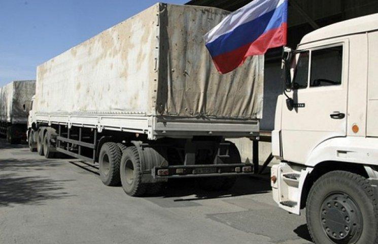Росія вже збирає новий «гумконвой» для Донбасу