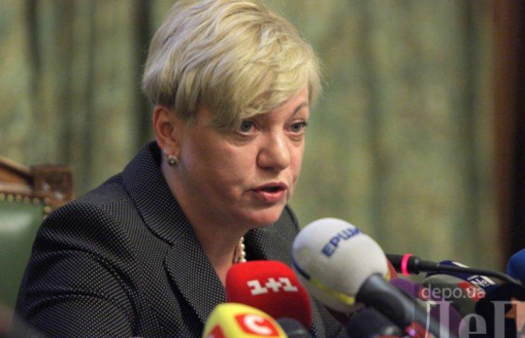 Гонтарева обещает Украине в следующем году падение экономики на 4,3%