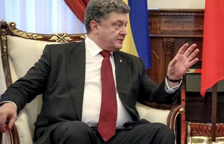 Порошенко в Молдове дал понять, что не допустит в Украине «приднестровского» сценария