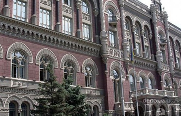 Нацбанк дозволив позичальникам поки не платити за іпотечними кредитами в Криму