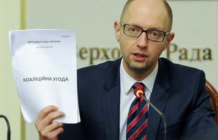 Представители пяти партий торжественно подписали коалиционное соглашение