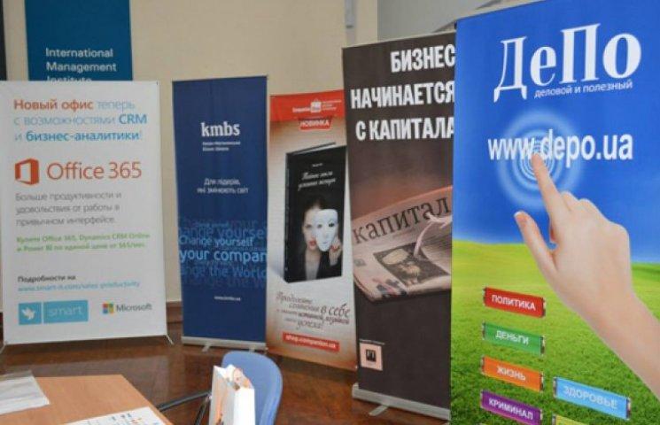 В Киеве прошел мастер-класс Риснера «BOSS: идеальный или безрезультатный»
