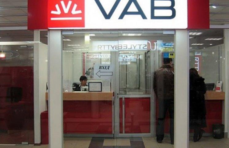 Нацбанк довел банк до критического состояния – заявление VАВ Банка
