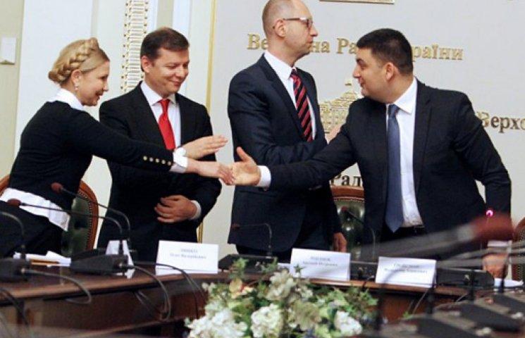 Опубликован текст коалиционного соглашения