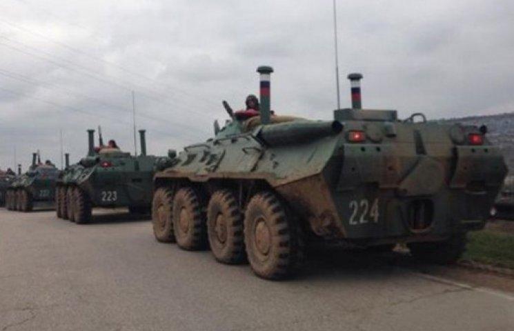 Колонна из 20 единиц военной техники прорвалась из РФ и двинулась на Луганск