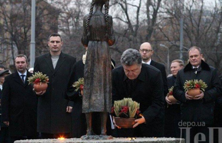 Память жертв Голодомора почтили три из пяти украинских президентов