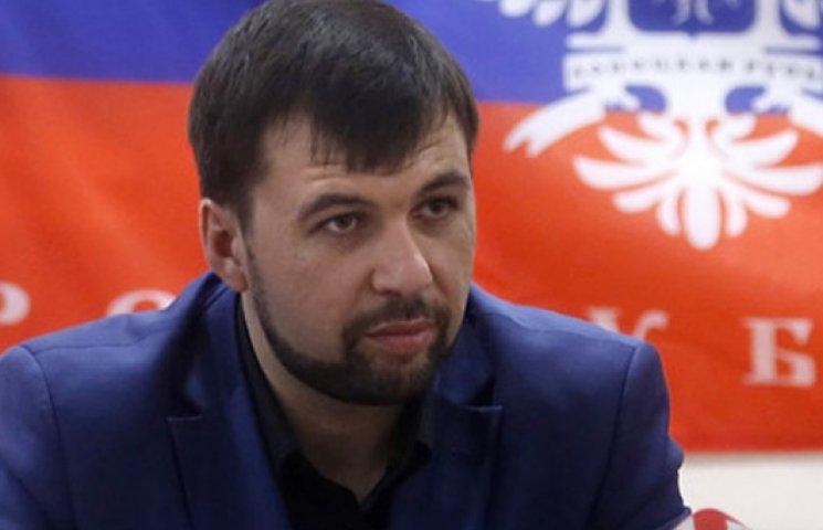 Бойовики «ДНР» пропонують зробити Донецький аеропорт нейтральною зоною