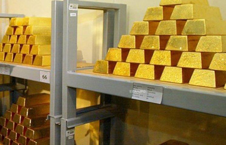 Нацбанк пояснив, куди випарувався золотий запас України