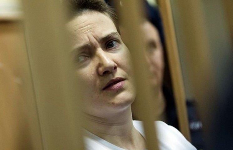 Летчица Савченко будет заниматься законотворчеством в российской тюрьме