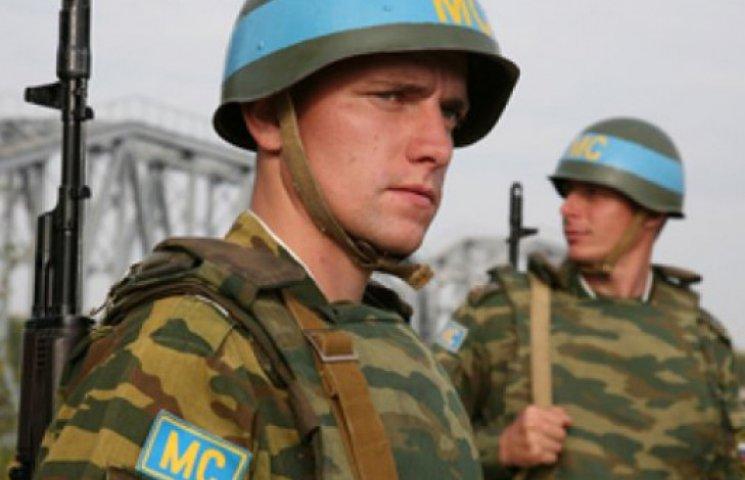 «Парламент ДНР» закликав ввести на Донбас російських «миротворців»