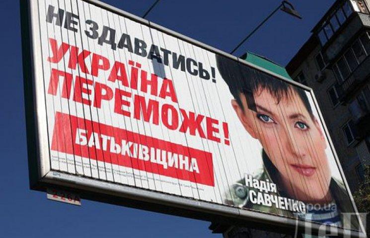 Партія Тимошенко витратила більше за всіх на вибори