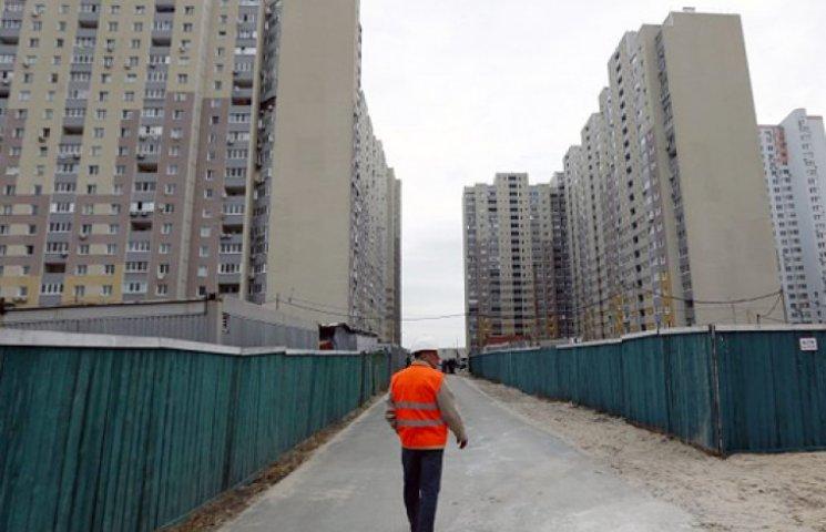 В Києві опублікують список всіх черговиків на квартири