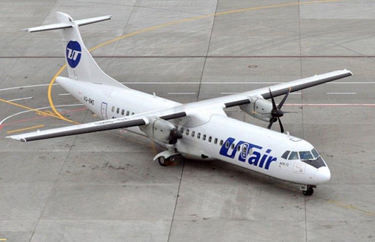 Российская авиакомпания закрывает рейсы по Украине из-за войны на Донбассе