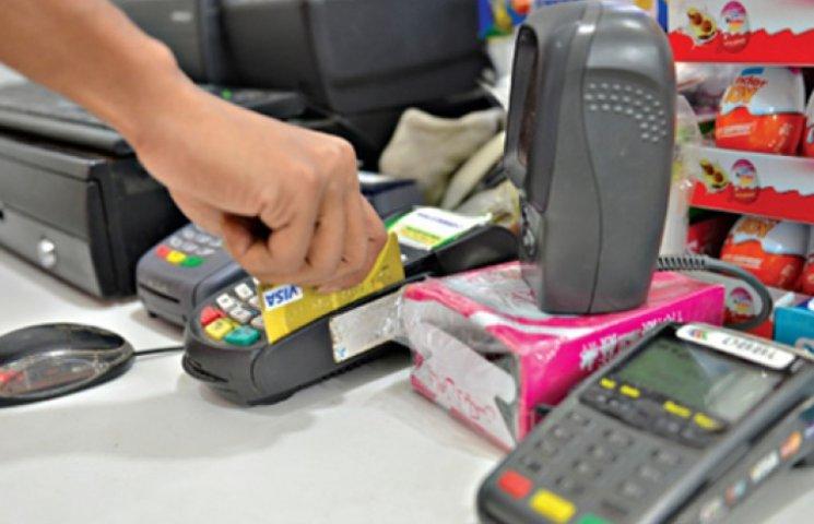 НБУ вирішив відключити банкомати на захоплених землях