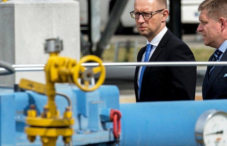 Україна купуватиме російський газ по $350 - Яценюк