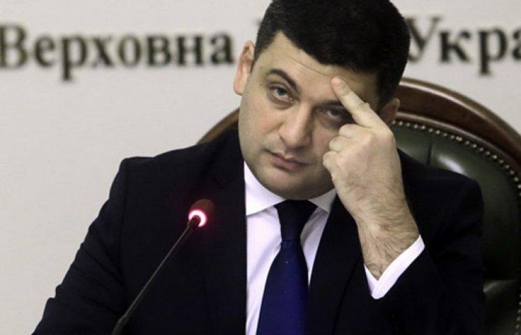 Партия Тимошенко готова усадить Гройсмана в кресло спикера