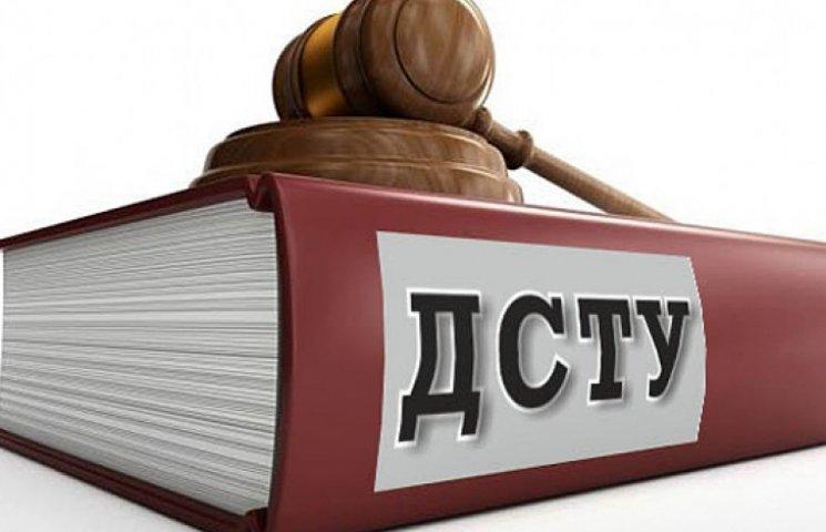 Кабмин создал национальный орган стандартизации товаров и услуг