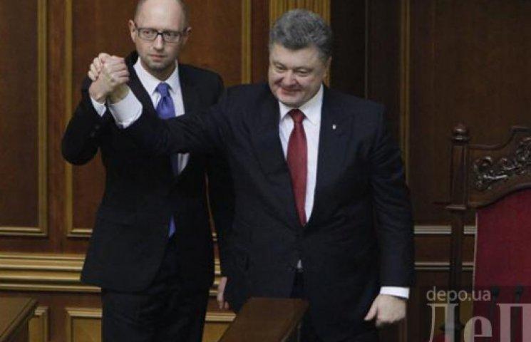 Яценюк знову очолив Кабмін