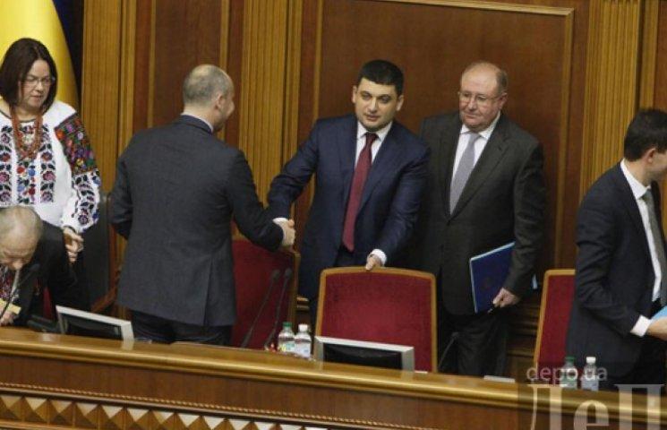 Гройсман закрыл первое заседание Рады нового созыва