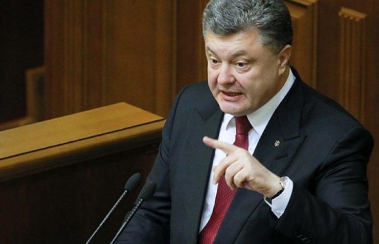 Порошенко попросив рекрутингову компанію підібрати Україні міністрів