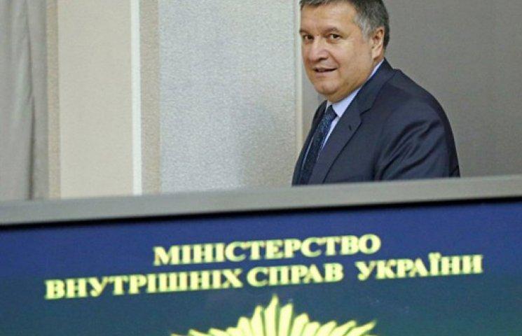 МВД открещивается от грузинского зама Авакова