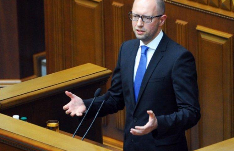 Яценюк виступає за загальну мобілізацію - МЗС