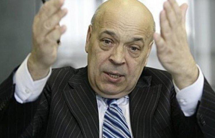 Москаль рассказал, когда «прозреет» Луганщина