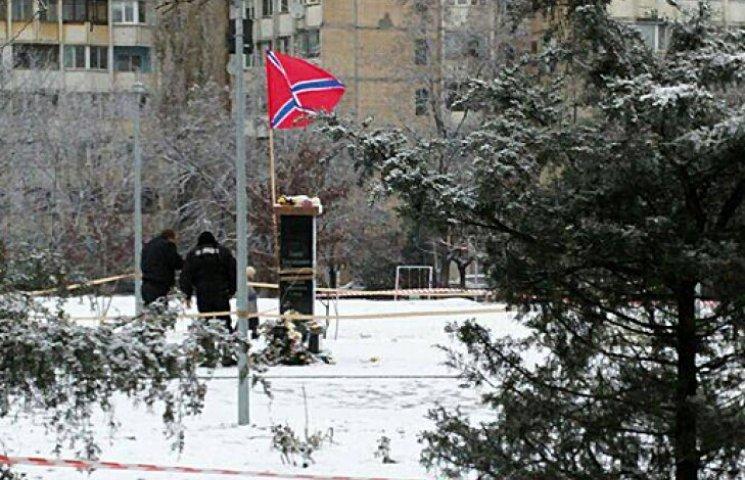 В Одесі на постамент пам