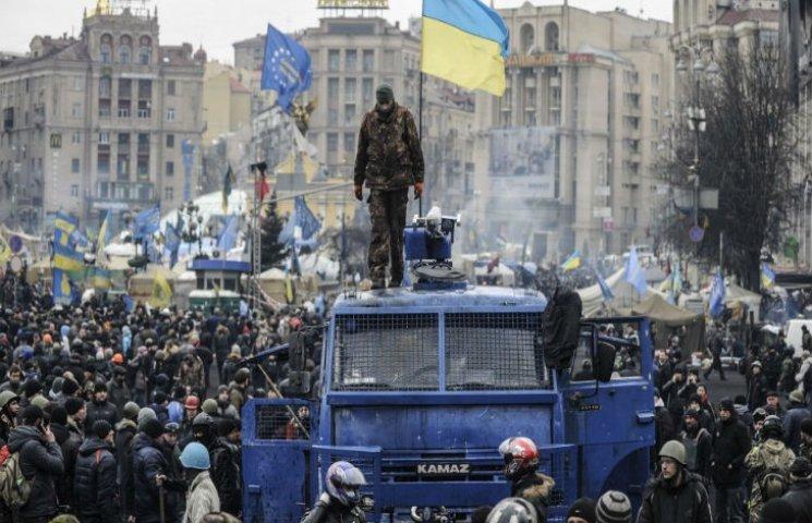 """Коломойский готовит """"третий майдан"""". Поддерживают ли его киевляне?"""