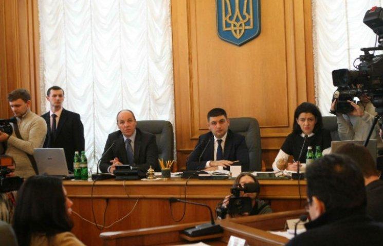 Засідання Погоджувальної ради (ТРАНСЛЯЦІЯ)