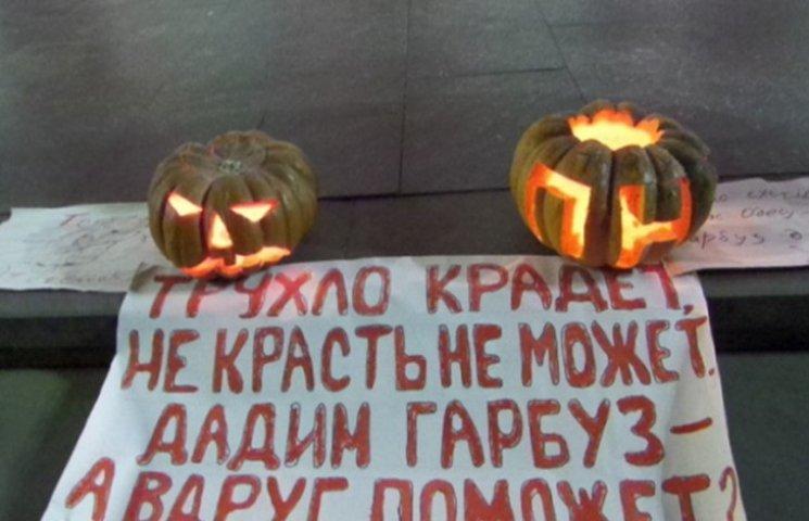 Труханову до міськради Одеси занесли гарбуза